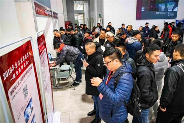 京津冀退役軍人就業招聘活動在天津舉辦