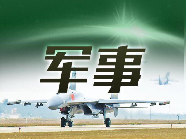 中方堅決反對美派遣軍艦軍機在南海的挑釁行動