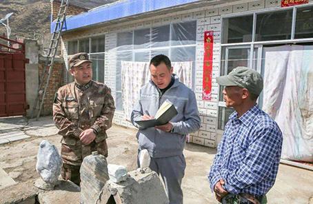 藏鄉雪隆村的貸款風波