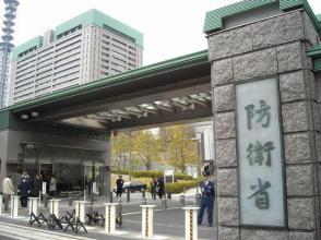 日本防衛研究所涉華報告不客觀不負責不專業