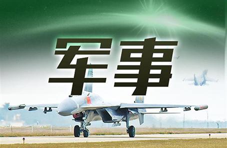 中央軍委主席習近平簽署命令 發布《軍隊後勤條例》