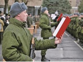 俄羅斯調整戰爭動員體制