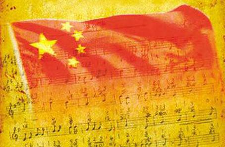 必須像尊崇自己的歷史一樣尊崇國歌