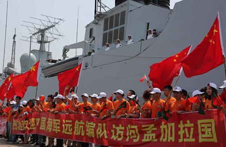 中國海軍遠航訪問編隊抵達孟加拉國訪問