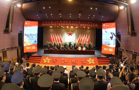香江衛士軍旗紅——中國人民解放軍進駐香港20周年紀實