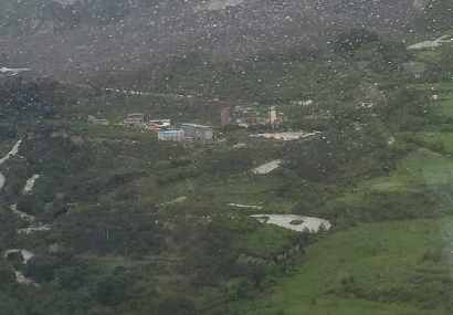 武警黃金部隊全力投入茂縣山體滑坡救援