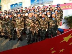中國第八批赴南蘇丹(瓦烏)維和部隊出徵