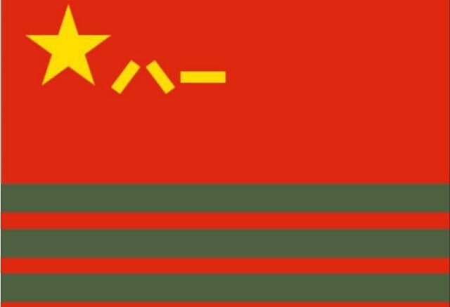 國防部新聞發言人吳謙就武警部隊旗寓意答問
