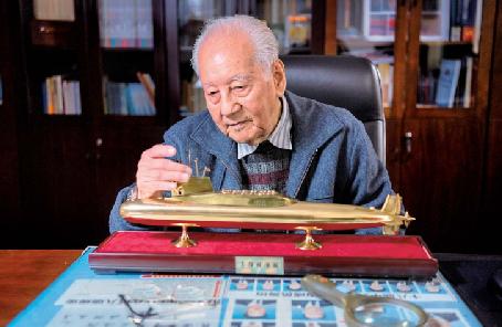 """""""中國核潛艇之父""""黃旭華的眼睛又""""亮""""了"""